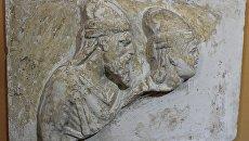 Барельеф с изображением царей Скилура и Палака на выставка Неаполь не скифский: два века археологии древней столицы в Центральном музее Тавриды (Симферополь)