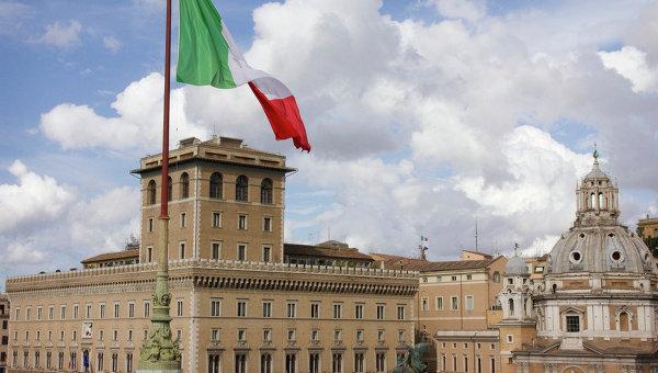 Флаг Италии. Архивное России