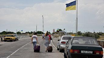 Украинский пункт пропуска Чонгар на границе с Россией