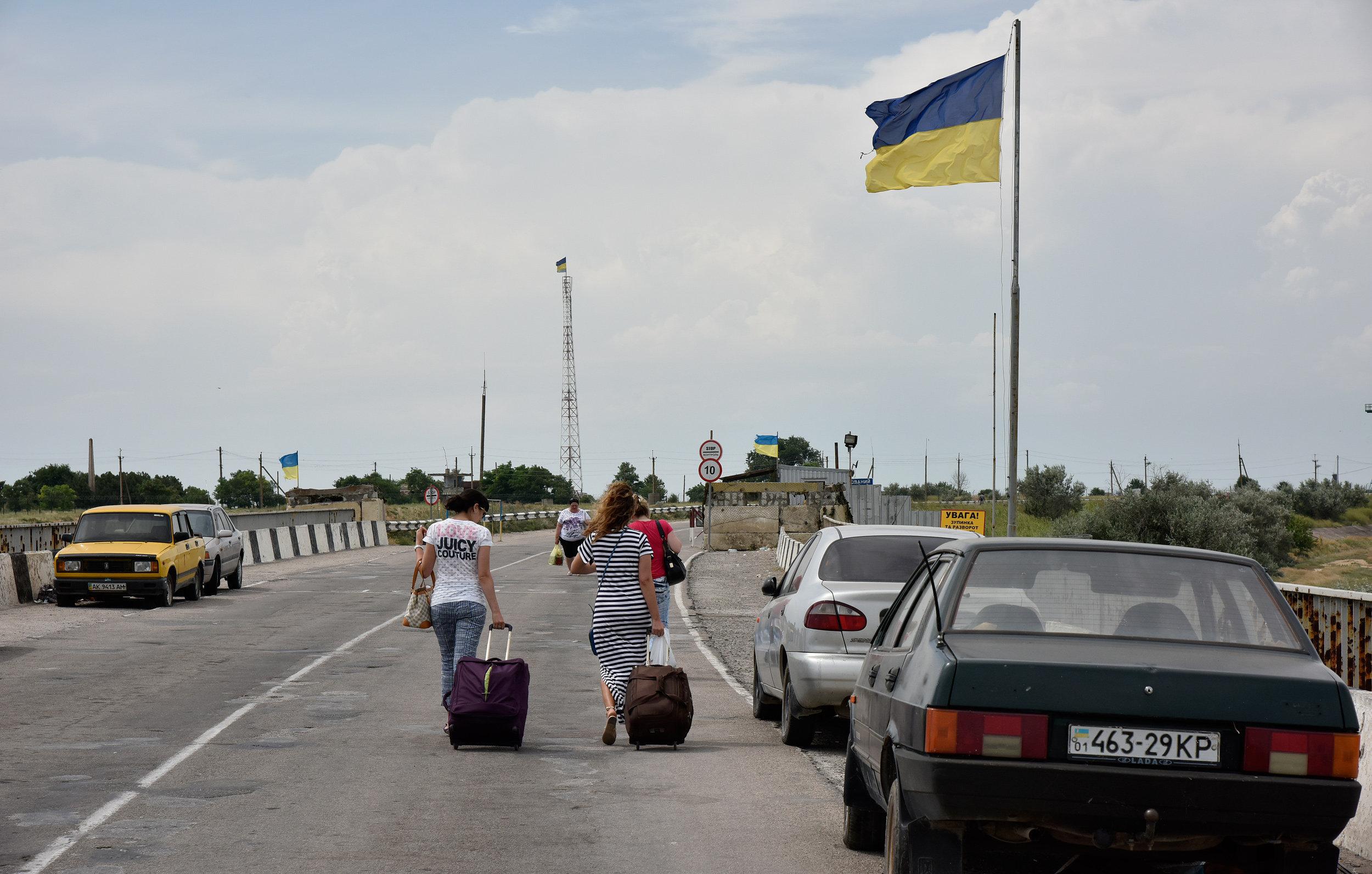 форум про пересечение границы украины своим внешним видом