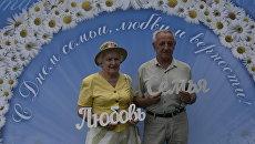 Симферополь отметил День семьи, любви и верности