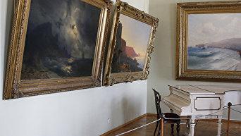 Картинная галерея им. И.К. Айвазовского