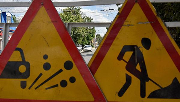 ВСевастополе начальник компании попытался украсть 30 млн наремонте дорог