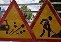 Ремонт дороги на улице Футболистов в Симферополе
