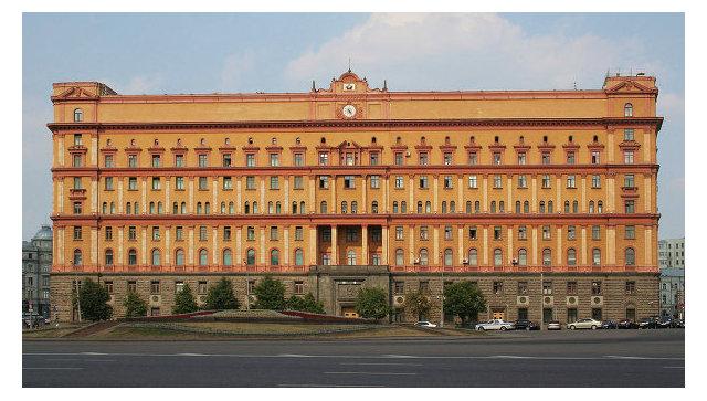 Здание ФСБ РФ. Архивное фото