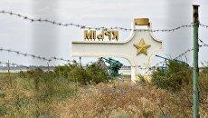 Стела с надписью Крым у пункта пропуска Джанкой на границе России и Украины. Архивное фото