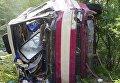 Рейсовый автобус упал в 50-метровый обрыв в Крыму