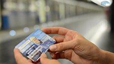 Строителей Крымского моста напечатали на билетах Московского метрополитена