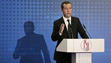 Премьер-министр РФ Д. Медведе на Всемирном форуме В единстве с Россией
