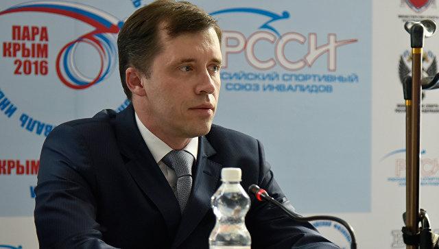 ВЕвпатории стартовал спортивный фестиваль «Пара-Крым-2016»