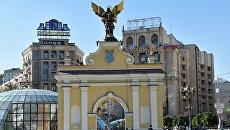 Лядские ворота на площади Независимости в Киеве