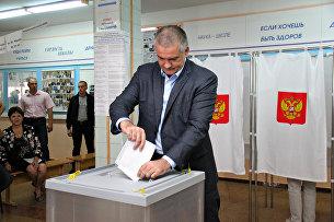 Глава Республики Крым Сергей Аксенов проголосовал на выборах в Госдуму РФ