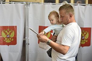 Голосование на выборах в Севастополе