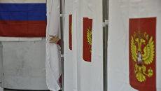 Выборы депутатов Государственной Думы РФ в Симферополе