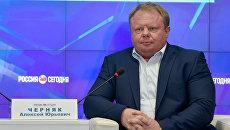 Глава комитета Государственного совета Республики Крым по санаторно-курортному комплексу и туризму Алексей Черняк