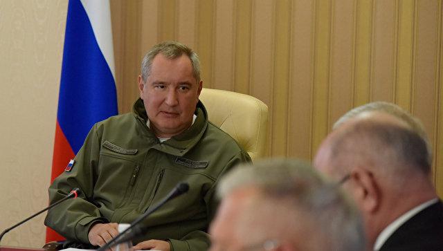 Вице-премьер РФ Дмитрий Рогозин на заседании Государственной пограничной комиссии в Крыму