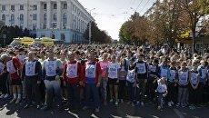 Всероссийский день бега Кросс Нации в Симферополе. Архивное фото