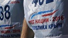 Всероссийский день бега Кросс Нации - 2016 в Симферополе