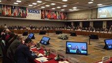 Заместитель муфтия Крыма Айдер Исмаилов принял участие в ежегодной конференции Бюро демократических институтов и прав человека ОБСЕ