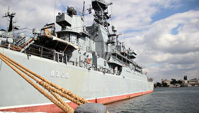 Большой десантный корабль Азов Черноморского флота