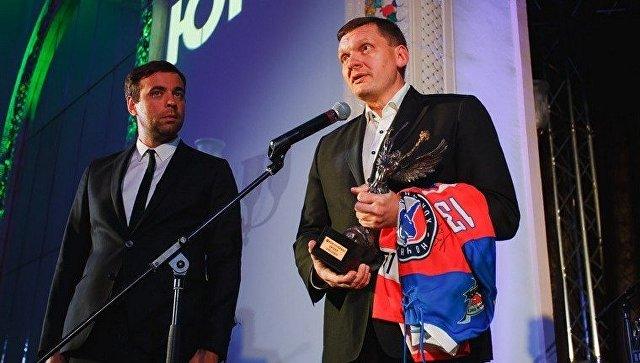 Первая церемония награждения Roscongress Sport Awards