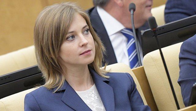 Поклонская призвала возбудить дело из-за захвата экипажа русского судна «Норд»