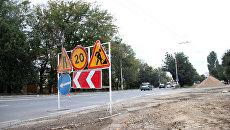 Ремонт улицы в Симферополе