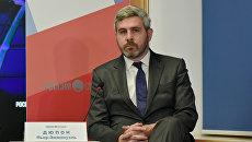 Юрист, правозащитник, консультант специального докладчика ООН по санкциям Пьер-Эммануэль Дюпон