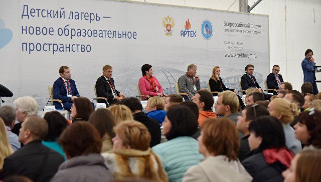 Туапсинские преподаватели примут участие воВсероссийском пленуме организаторов детского отдыха вКрыму