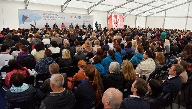 Всероссийский форум организаторов детского отдыха Детский лагерь — новое образовательное пространство в МДЦ Артек