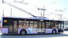 Троллейбусы в Севастополе
