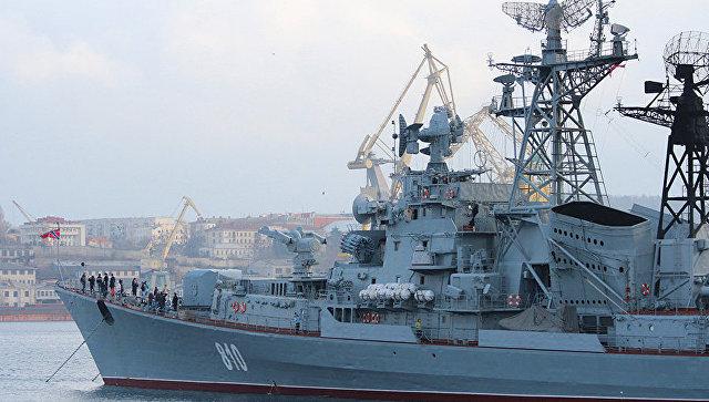 Сторожевой корабль (фрегат) Черноморского флота Сметливый