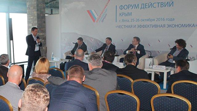 Член регионального штаба ОНФ, глава регионального подразделения МИА Россия сегодня в Симферополе Вадим Волченко