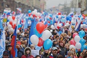 Шествие и митинг Мы едины! в честь Дня народного единства. Архивное фото