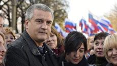 Симферополь отметил День народного единства. На фото: глава Республики Крым Сергей Аксенов во время праздничный мероприятий