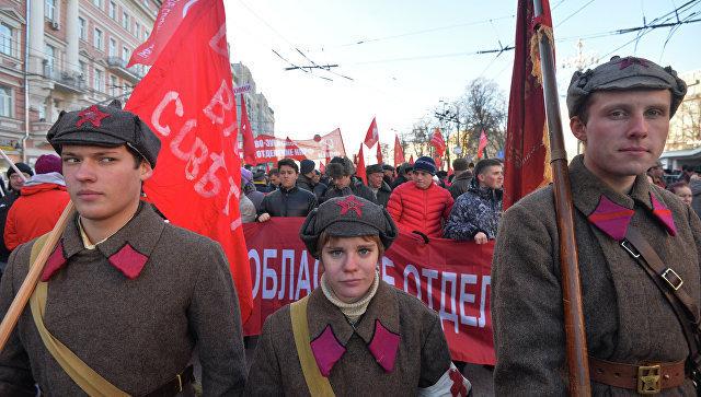 Шествие и митинг, посвященные 98-й годовщине Великой Октябрьской социалистической революции. Архив
