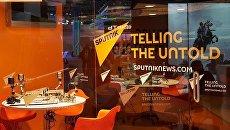 Студия радио Sputnik. Архив