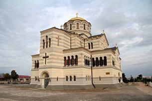 Музей-заповедник Херсонес Таврический. Собор Святого Владимира