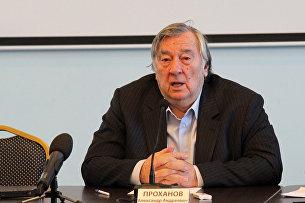 Председатель Изборского клуба, писатель Александр Проханов