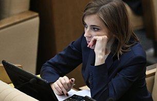 Заместитель председателя комитета Государственной Думы РФ по безопасности и противодействию коррупции Наталья Поклонская
