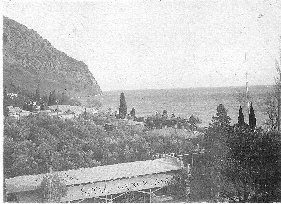 Общий вид нижнего лагеря Артек