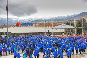 Международный детский центр Артек. 2016 год
