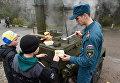 Блэкаут в Крыму. Гаспра, ноябрь 2015