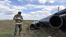 Прокладка трубопровода в Крыму для подачи воды