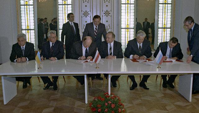 Подписание Беловежских соглашений в Белоруссии. 8 декабря 1991 года