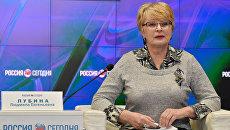 Уполномоченный по правам человека в Республике Крым Людмила Лубина