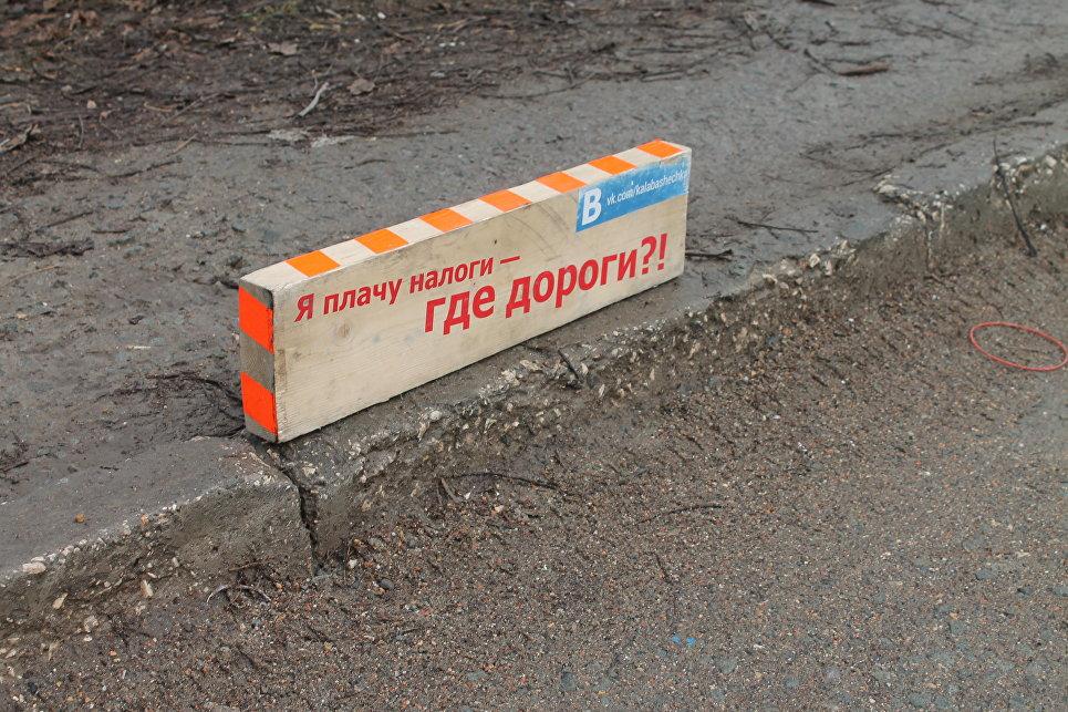ОНФ проверил качество дорог вСимферополе