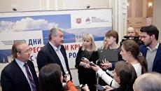 Ялтинский экономический форум презентовали в Каннах