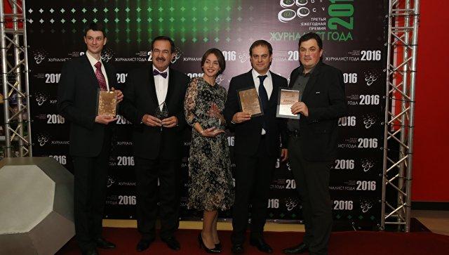Сотрудников МИА Россия сегодня наградили в четырех номинациях на конкурсе Журналист года в Крыму