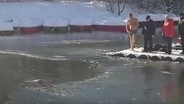 Спасение собаки в Гагаринском парке Симферополя